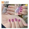 紫色感光变色粉注塑用光敏变色颜料玩具礼品用变色材料