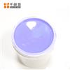 广东热敏变色油墨UV紫外线太阳光下显示颜色感光变色涂料厂家直销