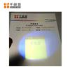 紫外荧光防伪油墨丝印纸张防伪检漏涂料