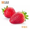 东莞长效香味油墨厂家草莓味拍拍香味涂料水性香味浆
