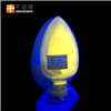 广东防伪检漏粉厂家紫外荧光防伪粉烟包杯签用变色材料