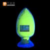 绿色紫外荧光粉防伪检漏用无色荧光颜料仿伪粉工厂
