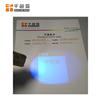 东莞紫外荧光防伪油墨UV胶印用检漏防伪涂料变色材料工厂