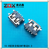 USB10.0短�w全◆�N母座SMT卷�6.3