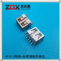 2.0USB�B接器 AF直插180度母座 10.0mm短�w�o卷�