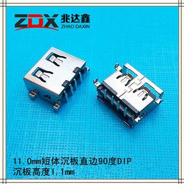 USB2.0母座短�w11.0沈板卷�SMT�N板1.9 �P式�B接器