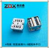 2.0AF母座 �p�又辈�USB短�w10.0平口