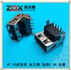 HDMI SMT USB