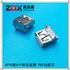 USB AM �A孔型