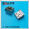 USB AM 沈板短�w