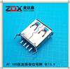 USB AF 90度一型