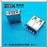 USB AF 90°Dip/反向型