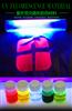 紫外荧光防伪粉凹凸胶印烟包防伪检漏用变色颜料