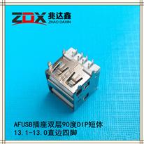 AF USB插座�p��90度短�w13.1-13.0直�四�_ USB2.0�B接器