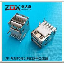 �p�幽缸�USB2.0�B接器 AF90度插板 DIP直�直�_