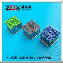 USB2.0�B接器 AF母座�p��180度短��大�w直插10.5卷��o�_