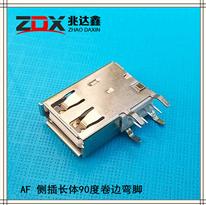 2.0USB�B接器 AF �炔迥缸��L�w90度卷���力量也不同�_ 19.5