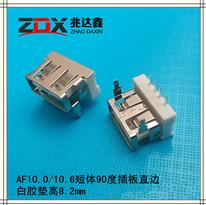 USB AF 短�w�|高8.2mm 前�赡_插 短�w10.6 usb母座