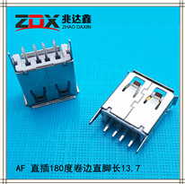 USB2.0母座�B�F在接器 AF 直插180度卷�直�_�L13.7