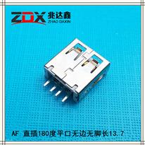 USB2.0�B接器 AF母座 直插180度 直��o�_�L13.7