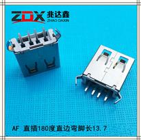 2.0USB�B接器AF母座 直插180度  直����_�L13.7