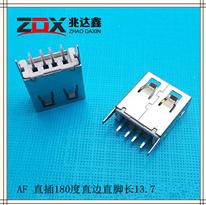 USB2.0�B接器 AF母座 直插180度 直�直�_�L13.7