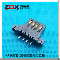 USB2.0�B接器 AF�文z芯 沈板�z芯�o定位柱