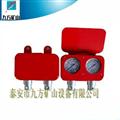 耐震式液压支架测压双表