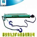 YH-63液压回柱器