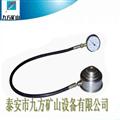 HC-45单体支柱压力盒