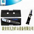 WYT-15乳化液浓度计