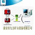 单体支柱压力监测系统