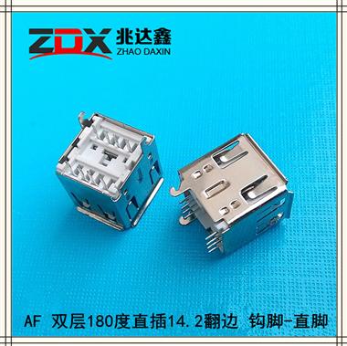 �p��USB2.0�B接器 AF180度直插14.2翻� �^�_-直�_