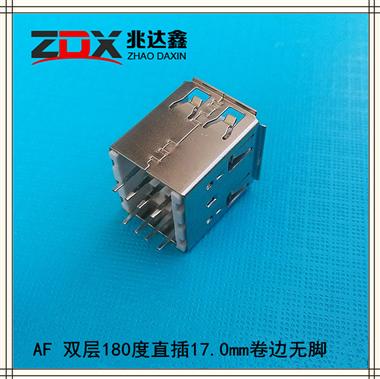 �p��USB2.0AF母座 180度直插17.0卷��o�_ USB�B接器