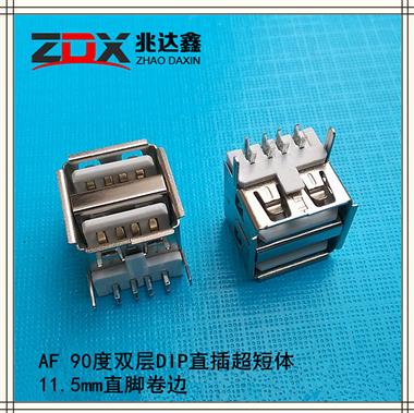 USB2.0�p�幽缸� AF90度插板短如果��族族�L�]有收回�追至Φ荔w卷�11.5mm