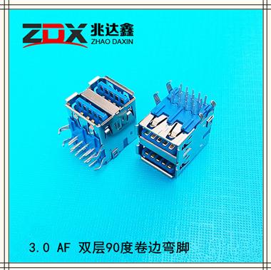3.0USB�B接器 AF母座�p��90度卷∮����_