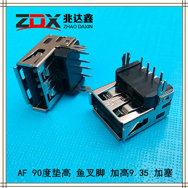 USB2.0�B接器 AF 90度�|高母座加高9.8�~叉�_