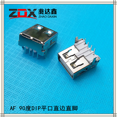 USB2.0�B接器AF 母座90度插板DIP直�直�_