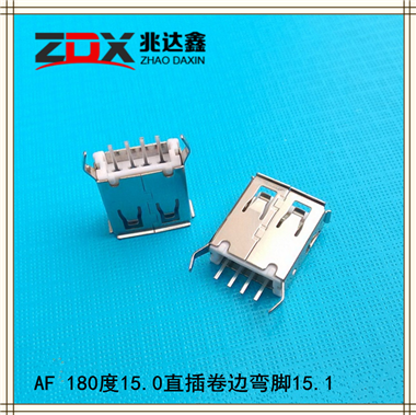 USB2.0母■座�B接器∑ AF 180度 直插卷※����_15.1