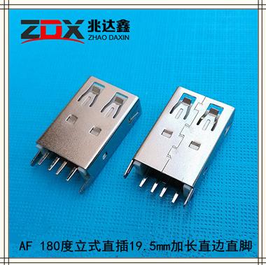 USB2.0�B接器 AF母座 180度立式直插加�L直�直�_19.5mm