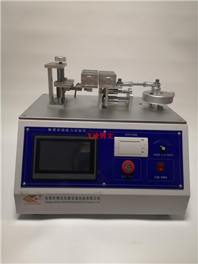 觸摸屏插拔力壽命試驗機FL-8615A