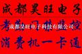 郫县工厂指纹刷卡密码门禁系统安装公司