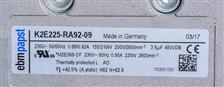 K2E225-RA92-09 EBMPAPST 风扇