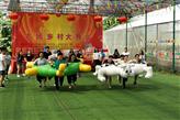 深圳宝安南山哪里有好玩的适合公司出游的生态农家乐庄园