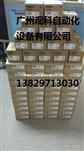 FX2NC-64MT-D升级型号是FX3UC-64MT/D找广州观科13829713030