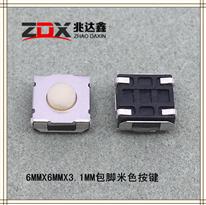矽�z按�I�p�|�_��P包�_DIP(6X6XH=3.1-3.4MM)