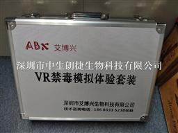 禁毒工具箱铝箱