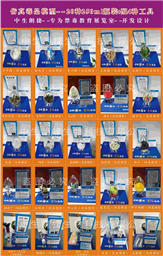 20种仿真禁毒模型套装