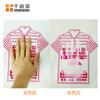 深圳红色感温变色印花浆手摸变色布批印花材料