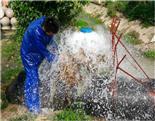 水质乐投letou国米